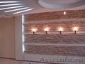 Выполняем ремонты квартир, офисов, коттеджей, Объявление #1363261
