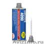 Клей Loctite 4090 низкая цена