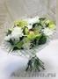 Купить цветы с доставкой по Санкт-Петербургу