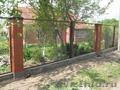 Ворота,  калитки,  заборные секции по выгодной цене