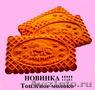 Производство кондитерских изделий ищет Партнёров для реализации печень