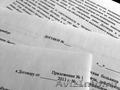 Юридическая упаковка бизнеса: организация ООО под ключ и документы деятельности