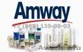 Продажа продукции Amway