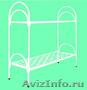 Трёхъярусные металлические кровати для общежитий, кровати металлические дёшево, Объявление #1478855