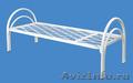 Металлические кровати для бытовок, кровати для вагончиков, кровати для рабочих., Объявление #1480281