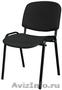 Стулья дешево стулья на металлокаркасе,  Стулья для операторов - Изображение #10, Объявление #1499763