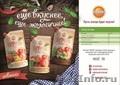 Кетчупы,  майонезы,  соусы,  горчица от производителя Республики Беларусь