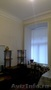Сдаю: уютная комната в 3 ком.квартире, центр,у м. Чернышевская. - Изображение #6, Объявление #1523721