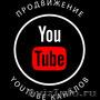 Магазин купонов YTmonster.ru -   diktor.akens.ru