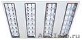 Светильник светодиодный ДВО-38w 595х595х45 4000K 2900Лм растровый IP20