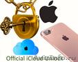 Официальная Разблокировка iPhone.