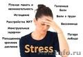 Энергетическая терапия.Сессии в СПб