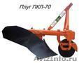 Продаем лесные плуги ПЛЛ-1, 4 и ПКЛ-70 для тракторов