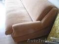 диван-книжка производство Югославии - Изображение #3, Объявление #1566344