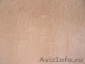 диван-книжка производство Югославии - Изображение #8, Объявление #1566344