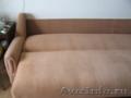 диван-книжка производство Югославии - Изображение #5, Объявление #1566344