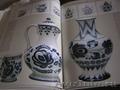 """Книга """"Гжель"""" Керамика 18-19 веков, - Изображение #3, Объявление #1565902"""
