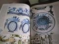 """Книга """"Гжель"""" Керамика 18-19 веков, - Изображение #5, Объявление #1565902"""