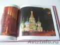 Книга 7 чудес России и еще 42 достопримечательности, - Изображение #3, Объявление #1570096
