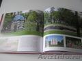 Книга 7 чудес России и еще 42 достопримечательности, - Изображение #7, Объявление #1570096