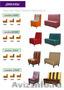 """Барные стулья """"Ромашка бар"""" и другие модели. - Изображение #5, Объявление #1579753"""