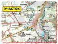 Дом, участок, Красное Село, 1 км, деревня Михайловка - Изображение #5, Объявление #1589222