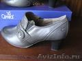 """Туфли лоферы серые """"Caprice"""" - Изображение #3, Объявление #1586616"""