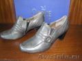 """Туфли лоферы серые """"Caprice"""" - Изображение #4, Объявление #1586616"""