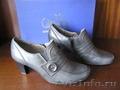 """Туфли лоферы серые """"Caprice"""" - Изображение #7, Объявление #1586616"""