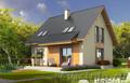 Архитектурное проектирование дома. - Изображение #2, Объявление #1593448