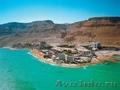Оздоровительный тур на Мертвое море - Израиль, Объявление #1596269