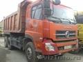DongFeng DFL 3251A в Новосибирске