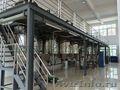 Оборудование по производству, растительного масла, мясокостной муки,  жира и т.д