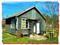 Продаю дом,  Новая Ропша,  Красное Село + 17 км