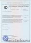 Сертификация и разрешительная документация