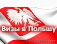 Работа в Польше на СКЛАДАХ!!! Рабочие ПРИГЛАШЕНИЯ под вакансии! Сотрудничество!