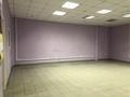 Торговый дом «Ладога»