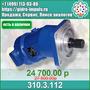 Гидромотор (НАСОС) 310.3.112 В НАЛИЧИИ