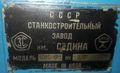 1516Ф1 карусельный токарный универсальный станок
