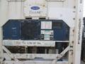 Рефрижераторные контейнеры Carrier - в хорошем состоянии.