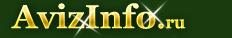 Гардеробные на заказ в Санкт-Петербурге, предлагаю, услуги, изготовление мебели в Санкт-Петербурге - 1108673, st-petersburg.avizinfo.ru