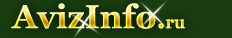 Система диагностики-определения раннего диагноза,лечение,реабилитация в Санкт-Петербурге, предлагаю, услуги, медицинские услуги в Санкт-Петербурге - 1603943, st-petersburg.avizinfo.ru